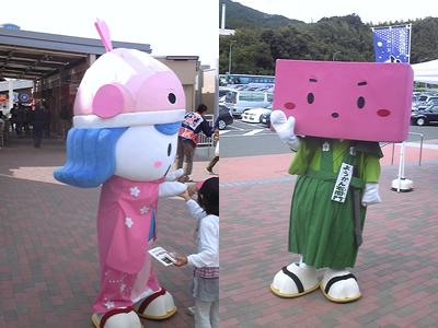 100926_kiyama02.jpg