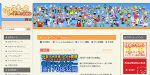 101013_jyohou_web.jpg