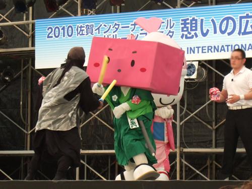 101104_yuru02.jpg