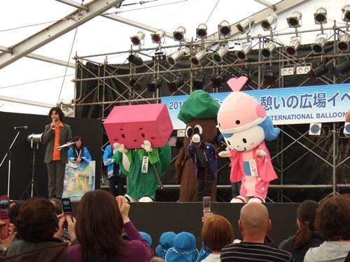 101104_yuru06.jpg