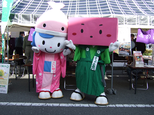 101114_ushizu01.jpg