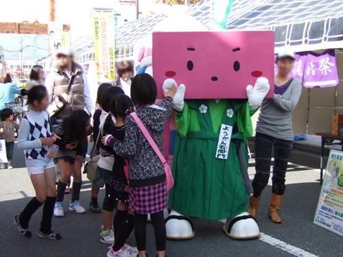 101114_ushizu02.jpg