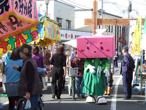 101114_ushizu03.jpg