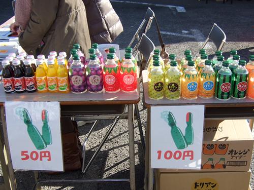 101212_genki14_drink.jpg