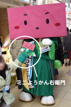 101218_karatsu01_s.jpg