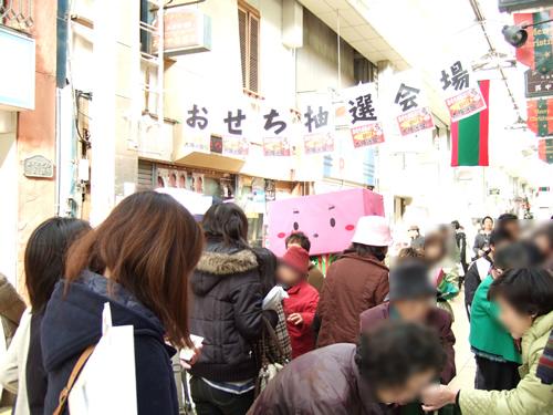 101218_karatsu04.jpg