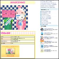110107_hibino01.jpg