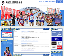 110110_hiroshima01.jpg