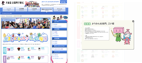 110110_hiroshima02.jpg