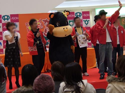 110122_chiku02_imari.jpg