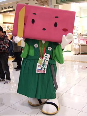 110122_chiku05.jpg