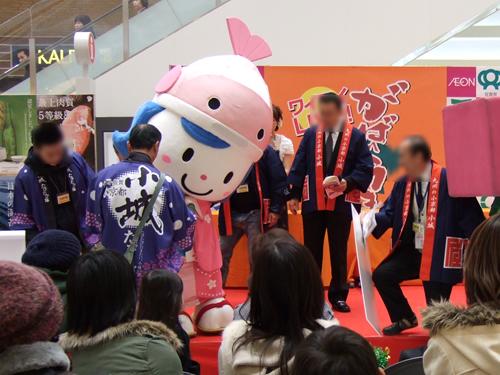110122_chiku10.jpg