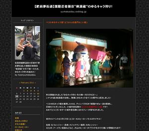 110211_hizen01_shot.jpg