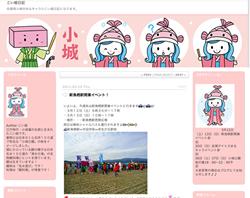 110310_koihime.jpg