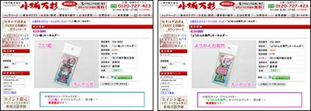 110531_ogi_key.jpg