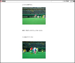 110726_koihime.jpg