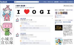 110915_facebook.jpg