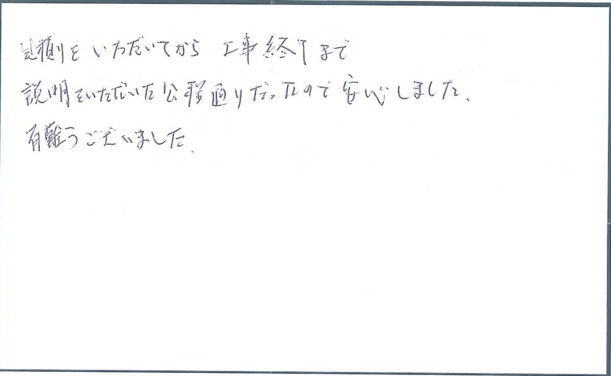 201303ynoc_koe.jpg