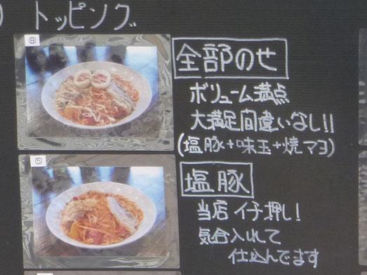 浅草カルボ大盛りデカ盛りスパゲッティカルボナーラ008