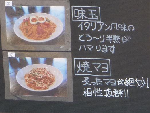 浅草カルボ大盛りデカ盛りスパゲッティカルボナーラ009