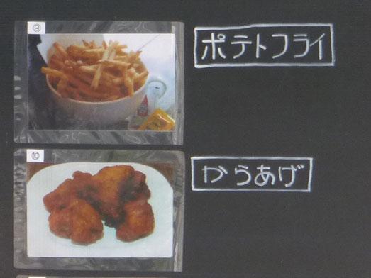 浅草カルボ大盛りデカ盛りスパゲッティカルボナーラ010