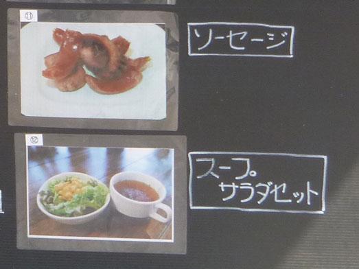 浅草カルボ大盛りデカ盛りスパゲッティカルボナーラ011