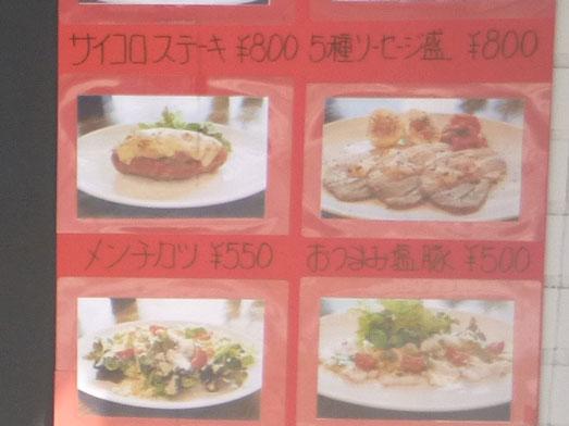 浅草カルボ大盛りデカ盛りスパゲッティカルボナーラ013
