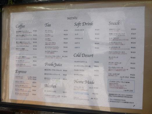 浅草ミモザのパンケーキはビッグホットケーキ005