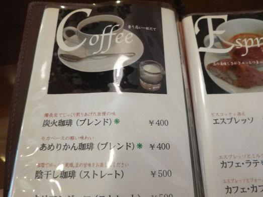 浅草ミモザのパンケーキはビッグホットケーキ008