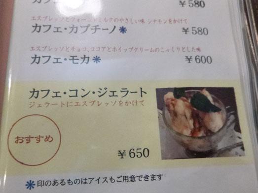 浅草ミモザのパンケーキはビッグホットケーキ009