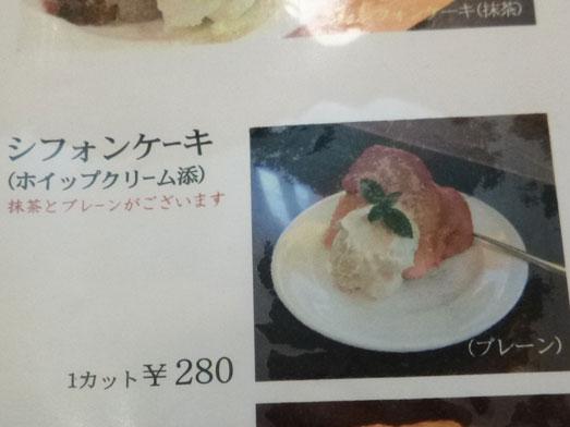 浅草ミモザのパンケーキはビッグホットケーキ011