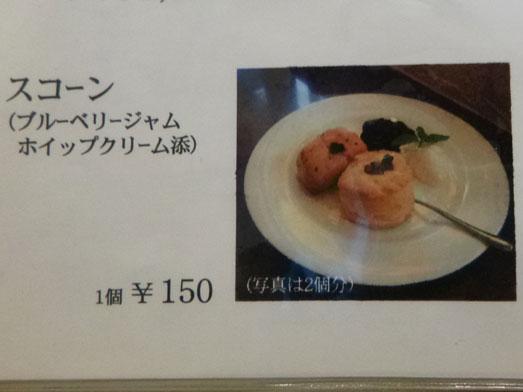 浅草ミモザのパンケーキはビッグホットケーキ013