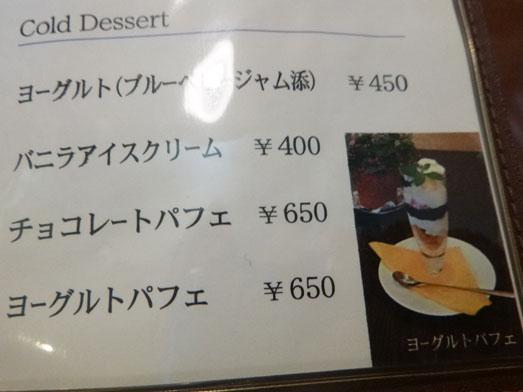 浅草ミモザのパンケーキはビッグホットケーキ014