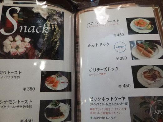 浅草ミモザのパンケーキはビッグホットケーキ015