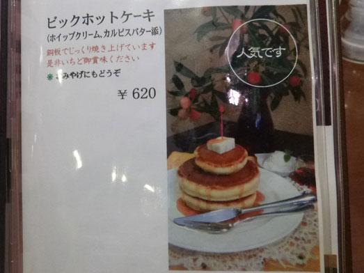 浅草ミモザのパンケーキはビッグホットケーキ016