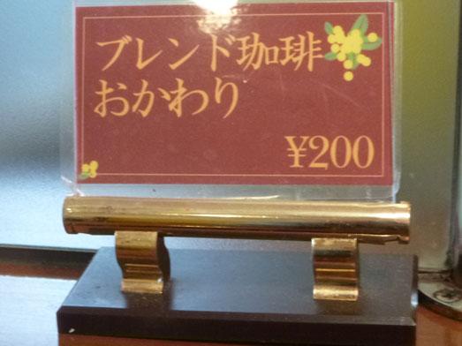 浅草ミモザのパンケーキはビッグホットケーキ030