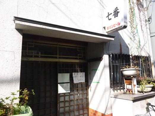 六本木西麻布ラーメン亭七番でランチメニュー009
