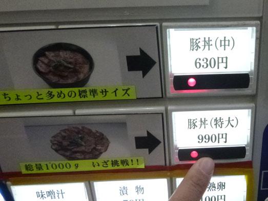 豚大学新橋で総重量1kgの特大豚丼007