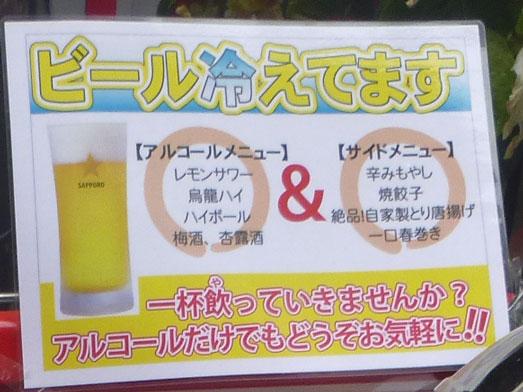 炒王(チャオ)吉祥寺あんかけチャーハン専門店大盛り011