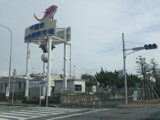 千葉市中央卸売市場関連棟食堂ココットで朝食001