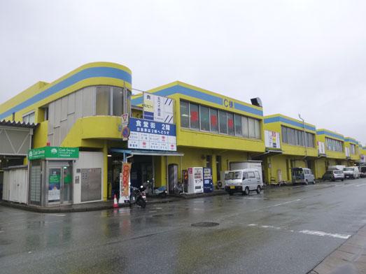 千葉市中央卸売市場関連棟食堂ココットで朝食002