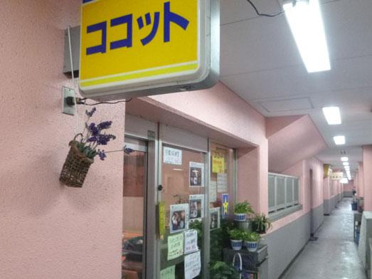 千葉市中央卸売市場関連棟食堂ココットで朝食016