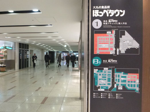東京駅八重洲地下街カレーショップアルプス005
