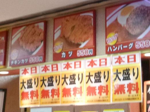 東京駅八重洲地下街カレーショップアルプス022