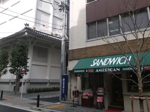 銀座喫茶アメリカンのサンドイッチモーニングセット004