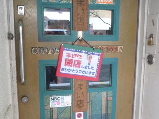 銀座喫茶アメリカンのサンドイッチモーニングセット025
