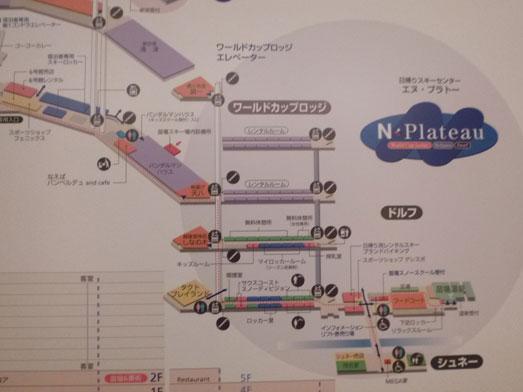 ゴーゴーカレー苗場スキー場苗場プリンスホテル042