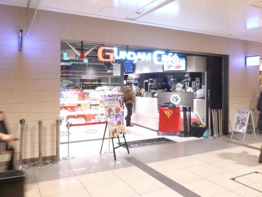 ガンダムカフェ東京駅店で人気メニューハロラテ人形焼002