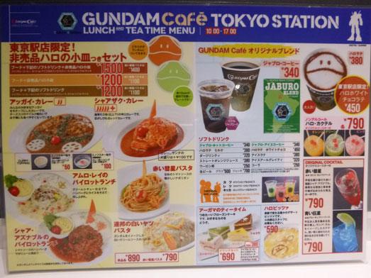 ガンダムカフェ東京駅店で人気メニューハロラテ人形焼005