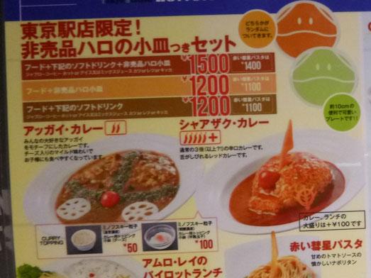 ガンダムカフェ東京駅店で人気メニューハロラテ人形焼006